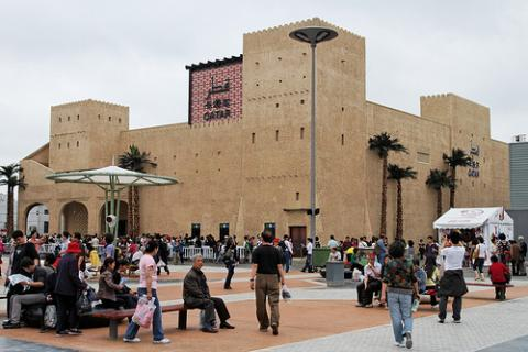 qatar-turismo.jpg